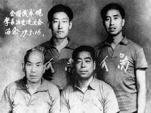 Zhutiencai-zamlada-skupina03