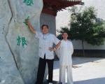 V Čchen-ťia-kou s Mistrem Zhu Tiancai, Čína 2009