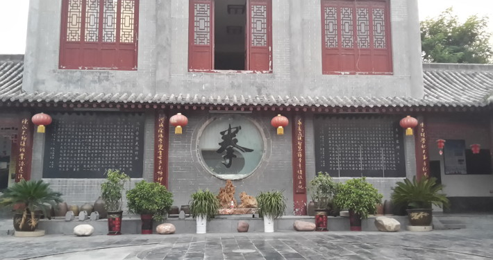 Chenjiagou - u Mistra